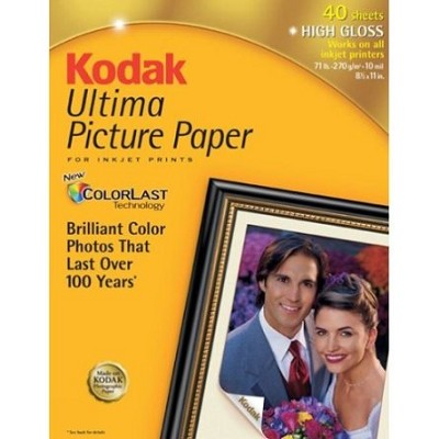8892796 Ultima Picture Paper (8.5x11, 40 Sheets) Glossy