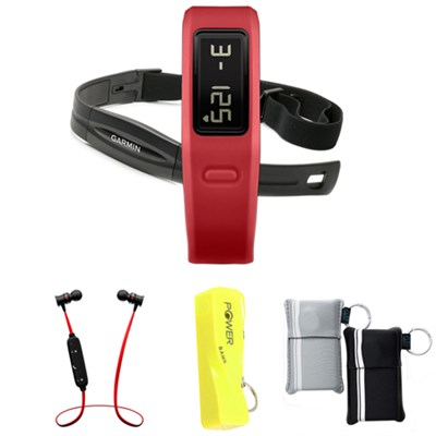 Vivofit Fitness Band Bundle with Heart Rate Monitor (Red) w/ Power Bank Bundle