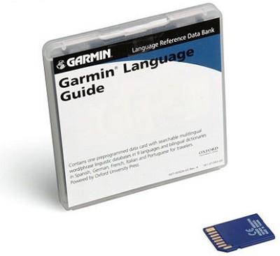 Language Guide -  GPS Software