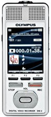 DM-2 Recorder w/ Battery 1000 Hrs of Recording w/ 4GB Memory, 2.2` Color Screen