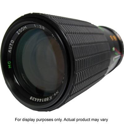 smc P-FAJ 75-300mm f/4.5-5.8 Telephoto Lens - OPEN BOX