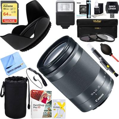 EF-M 18-150 f/3.5-6.3 IS STM Zoom Lens + 64GB Ultimate Kit