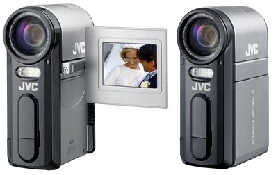 GZ-MC100 Everio Digital Media Camera with 4 GB Microdrive & 10x Optical Zoom