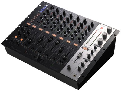 Pro DJ 96Khz 24bit Mixer - OPEN BOX