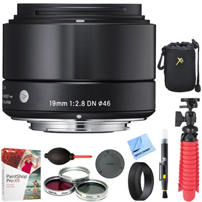 19mm F2.8 EX DN ART E-Mount Lens for Sony Black + Accessories Bundle