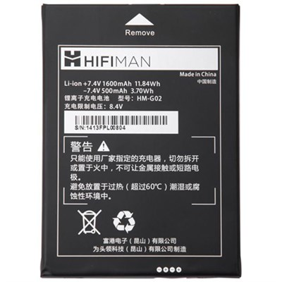 Replacement Battery for HM901s, HM901, HM802 & HM650 Portable Music Players