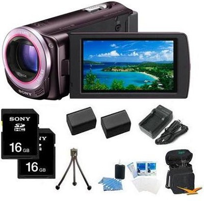 HDR-CX260V HD Camcorder 16GB 30x Optical Zoom with Geotagging (Brown) Bundle
