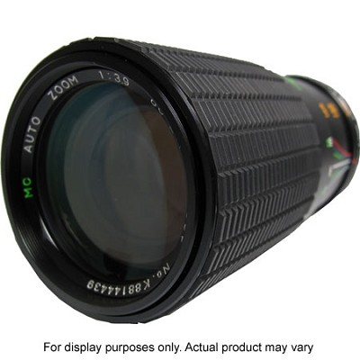 Nikkor 135mm f/2.8 Zoom Lens - OPEN BOX