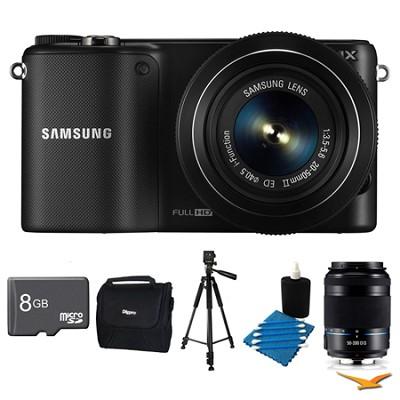 NX2000 20.3MP Black Smart Digital Camera with 20-50mm & 50-200mm 16gb Bundle