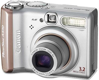 Powershot A510 Digital Camera