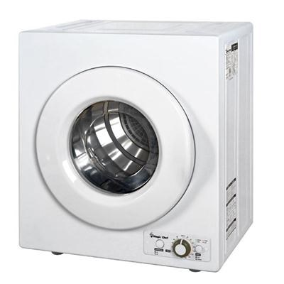 2.6 Cu. Ft. Compact Clothes Dryer in White - MCSDRY1S