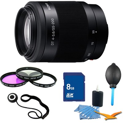 SAL55200 - DT 55-200mm f4-5.6 Compact Telephoto Zoom A-Mount Lens Essentials Kit