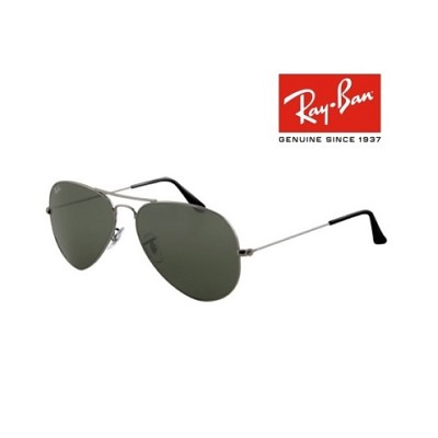 Aviator Large Metal Sunglasses Gun Metal Gray 55mm