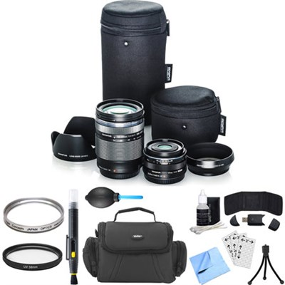 Digital ED 14-150mm f4.0-5.6 II and 17mm f1.8 Dual Travel Lens Kit Bundle