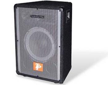 10` Seven-way Loudspeaker (Bom-10)