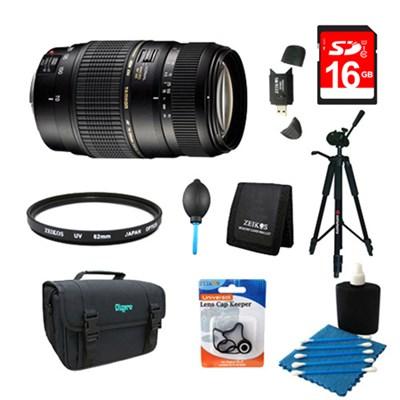 70-300mm f/4-5.6 DI LD Macro Lens Pro Kit f/ Nikon AF w/ Built-in Motor