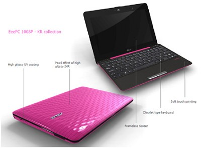 1008P-KR-PU17-PI Intel ATOM N450, 10.1-inch Netbook - Hot Pink