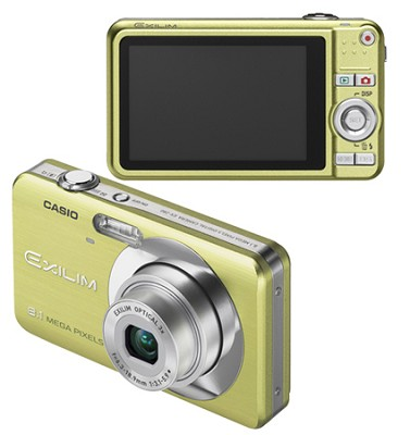 Exilim EX-Z80 8.1MP Digital Camera with 2.6` LCD (Green)