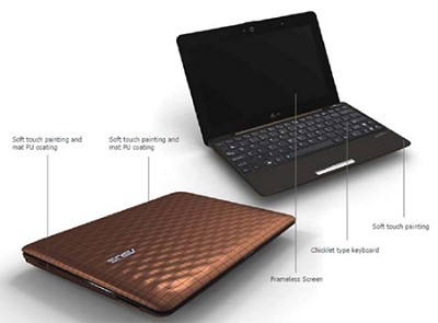 1008P-KR-PU17-BR Intel ATOM N450, 10.1-inch Netbook - Coffee Brown