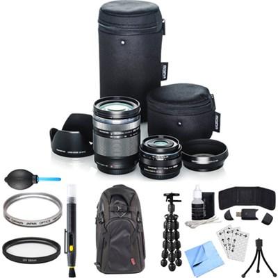 Digital ED 14-150mm f4.0-5.6 II and 17mm f1.8 Dual Travel Lens Kit Deluxe Bundle