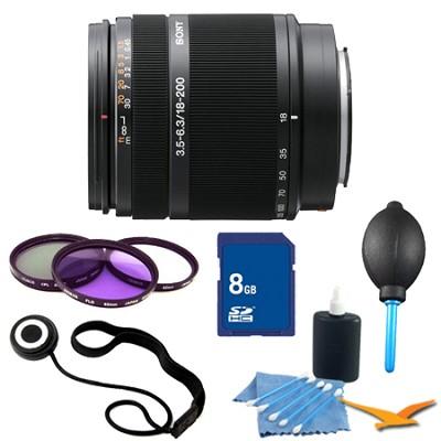 SAL18200 - 18-200mm f/3.5-6.3 DT Lens for Sony Alpha DSLR's Essentials Kit