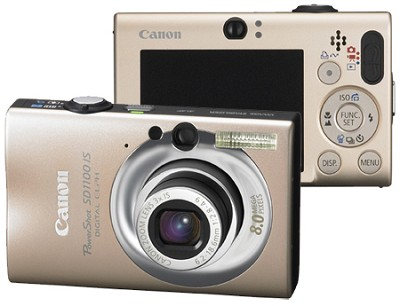 Powershot SD1100 Digital Camera (Golden) - REFURBISHED