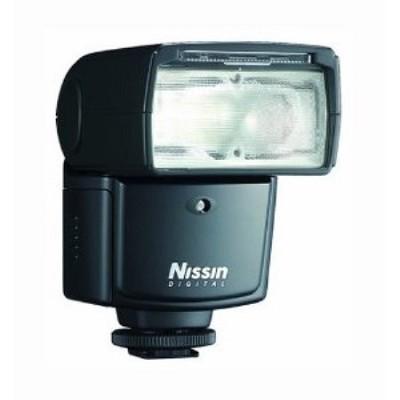 Di466 Speedlight for Nikon Digital SLR Cameras, Guide number 109