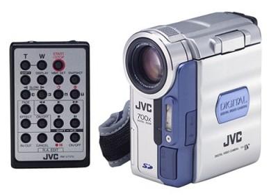 GR-DX95 MiniDV Camcorder