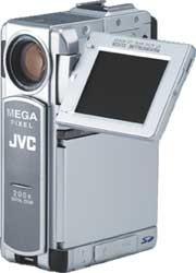 GR-DVP9 Mini DV Camcorder