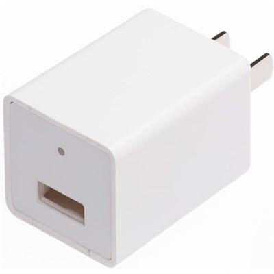 LizaCam USB Wall Plug Hidden IP Camera for Live Video Monitoring w/ Motion Alert