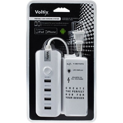 Portable USB Hub Charging Station (White)
