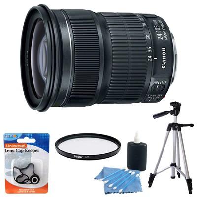 EF 24-105mm f/3.5-5.6 IS STM Camera Lens Accessory Bundle