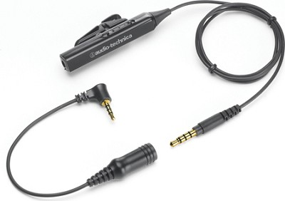 AT-MP100 Music phone Headphone Adapter