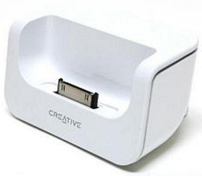 Zen Vision:M 60gig Docking Station - White