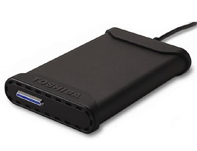 160GB USB 2.0 Portable External Hard Drive