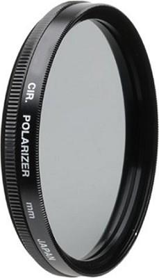 52mm Circular Polarizer Filter Bonus Kit - with UV, Pouch, Lens Cap, Cap Keeper