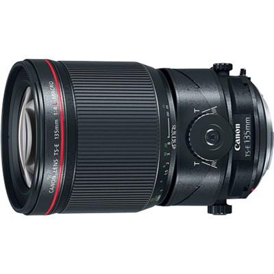 135mm f/4L Fixed Prime MACRO Digital SLR Camera Full Frame Lens