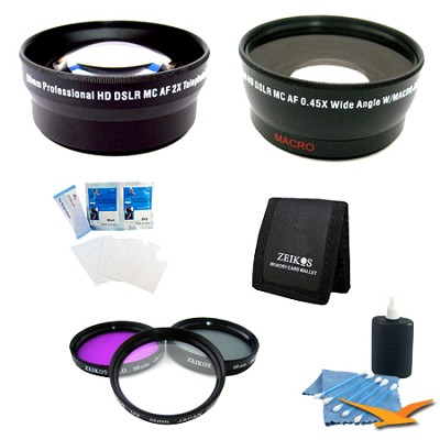 Advanced 58mm Lens Kit