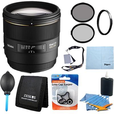 85mm F1.4 EX DG HSM Lens for Pentax AF DSLRs - Pro Lens Kit