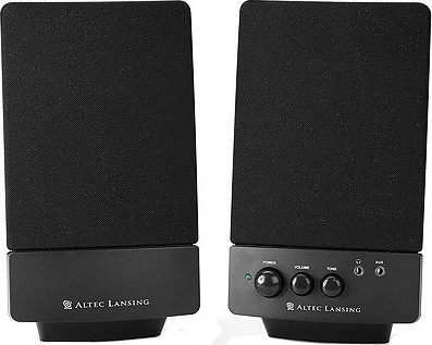 BXR1120 2.5 music and gaming speaker system