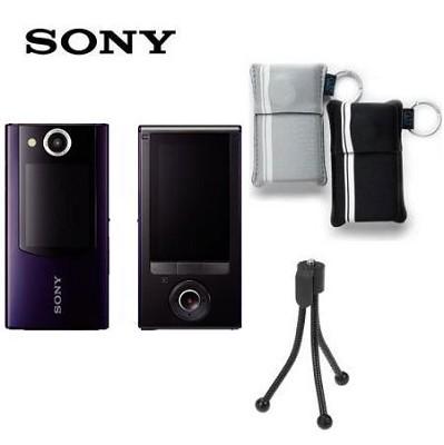 MHS-FS2 Bloggie Duo HD 4GB Purple Camcorder w/ 2 LCD Screens + Tripod and Case