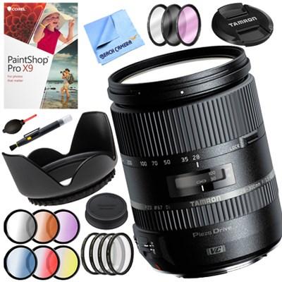 28-300mm F/3.5-6.3 Di VC PZD Lens for Nikon + 67mm Filter Sets Kit