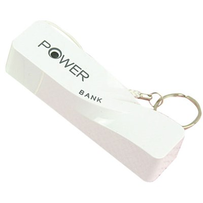 2600mAh Portable Keychain Power Bank - White