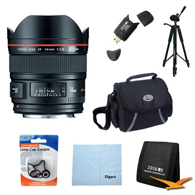 14mm F/2.8 II L USM Lens Exclusive Pro Kit