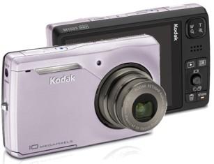 EasyShare M1033 Digital Camera (Pink)