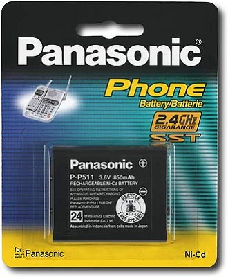 PP-511A CORDLESS TELEPHONE BATTERY TYPE 24   FOR KX-TG2700 SERIES