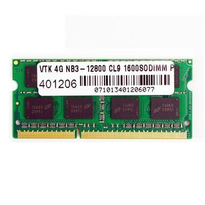 4GB DDR3 1600 MHz CL9 SODIMM