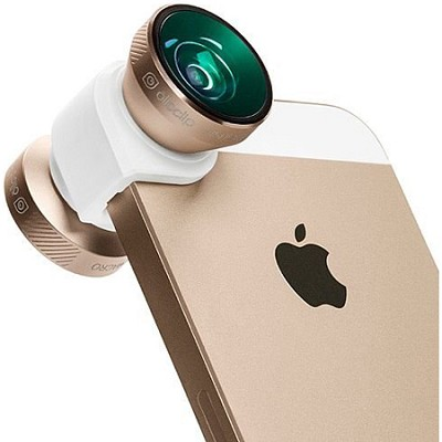 4-in-1 Lens for iPhone 5/5S, Gold/White