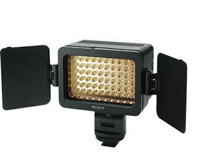 LED battery video light