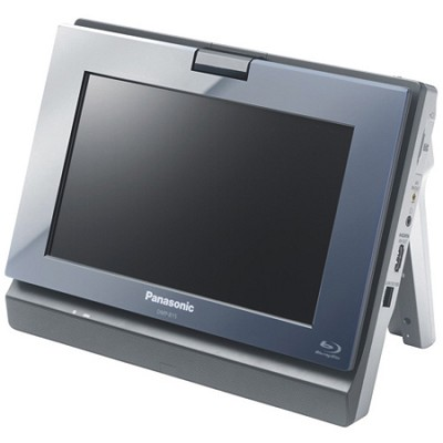 DMP-B15 Portable Blu-ray Disc Player with built-in Screen